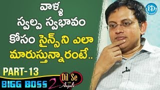 Bigg Boss 2 Contestant Babu Gogineni Exclusive Interview Part #13 || Dil Se With Anjali - IDREAMMOVIES