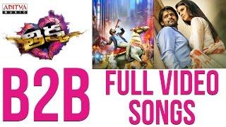Thikka B2B Vide Songs ||Thikka Video Songs ||  SaiDharamTej,Larissa,Mannara,RohinReddy, SS Thaman - ADITYAMUSIC
