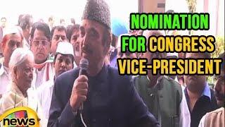 Ghulam Nabi Azad On Rahul Gandhi Nomination For Congress Vice-President | Mango News - MANGONEWS