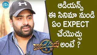 Nara Rohit About What Audience Can Expect From Balakrishnudu || || Talking Movies With iDream - IDREAMMOVIES