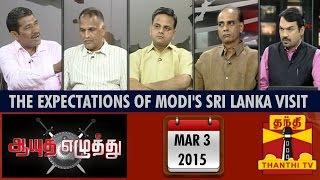 Aayutha Ezhuthu 03-03-2015 The Expectations of Narendra Modi's Sri Lanka Visit – Thanthi TV Show