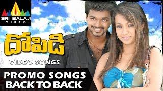 Dopidi Video Songs Back to Back || Vijay, Trisha, Saranya - SRIBALAJIMOVIES