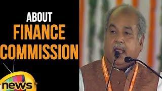 Narendra Singh Tomar Speaks About Finance Commission | Rashtriya Gram Swaraj Abhiyan | Mango News - MANGONEWS