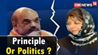 Epicentre | #BJPDumpsPDP: Principle Or Politics? | CNN News18 - IBNLIVE