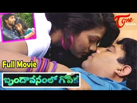 Brindavanam lo Gopika Full Length Movie | Krishnudu | Anu Sri