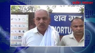 video : यमुनानगर में महिला की संदिग्ध परिस्थितियों में मौत