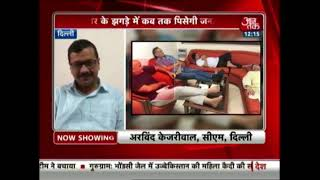 Day Five Of Kejriwal's Sit In Protest At L G Home; Kejriwal Releases Video, Questions PM Modi - AAJTAKTV