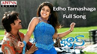 Edho Tamashaga Full Song Boss || Telugu Movie || Nagarjuna, Nayantara - ADITYAMUSIC