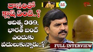 Open Talk with Anji #55 | Latest Telugu Interviews - TeluguOne - TELUGUONE