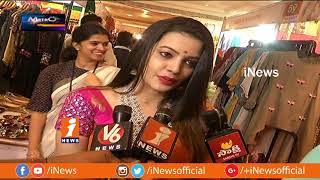 Style Bazaar Exhibition Expo In Hyderabad | Metro Colours | iNews - INEWS