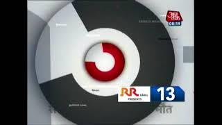10 Minute 50 Khabarein: EC Breaks Silence On Gujarat Elections - AAJTAKTV