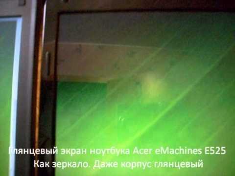 Youtube download : Матовый экран vs глянцевый экран