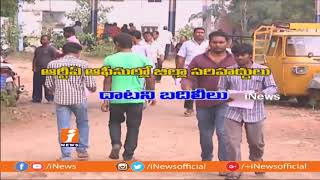 Employees Discontent Over RTA Transfers in Telangana | Special Focus | iNews - INEWS