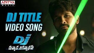 DJ Saranam Bhaje Bhaje Full Video Song | DJ Video Songs | Allu Arjun | Pooja Hegde | DSP - ADITYAMUSIC