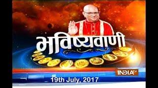 Bhavishyavani   19th July, 2017 - INDIATV