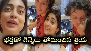 Actress Shirya Saran Reveals Why She Married Her Husband | Bartan Saaf Karo Challenge - TFPC