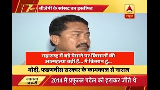 Nana Patole opens up after his resignation from BJP and Lok Sabha - ABPNEWSTV