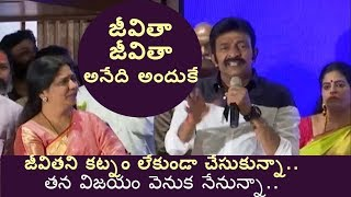 I am behind Jeevitha's success, don't underestimate me: Rajasekhar || MAA Oath Taking Ceremony - IGTELUGU