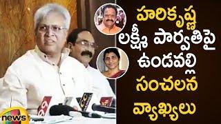 Undavalli Arun Kumar Unknown Facts about NTR's Wife Lakshmi Parvathi | Undavali Comedy Speech - MANGONEWS