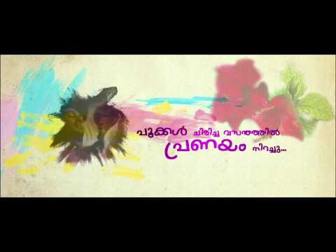 Balyakalasakhi malayalam movie Official Teaser