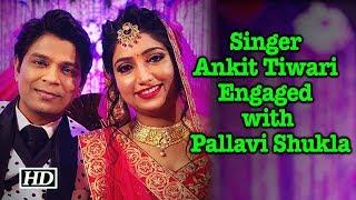 Ankit Tiwari to take marriage vows with Pallavi Shukla - IANSLIVE