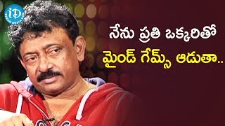 I Always Play Mind Games with others - RGV | RGV About Loukyam | Ramuism 2nd Dose | iDream Movies - IDREAMMOVIES