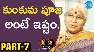 Bharatheeyam President G Satyavani Exclusive Interview Part #7 || Dil Se With Anjali. - IDREAMMOVIES