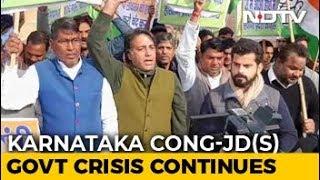 Karnataka Political Turmoil: Congressmen Protest Outside Gurugram Resort - NDTV