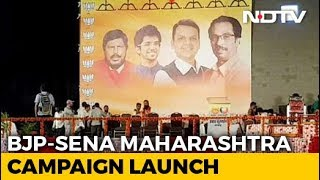 """56-Inch Chest vs 56 Parties"": Sena, BJP Attack Opposition At Joint Rally - NDTV"