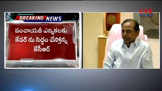 CM KCR To Hold TRS State Executive Meeting Today at Telangana Bhavan | CVR News - CVRNEWSOFFICIAL
