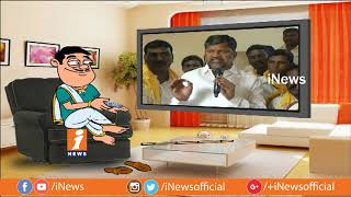 Dada Funny Talk With TTDP Chief L Ramana Over His Comments on KCR | Pin Counter | iNews - INEWS