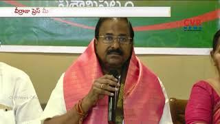 మోడీ లేకుంటే చంద్రబాబు జీరో | BJP MLC Somu Veerraju Slams Chandrababu | CVR News - CVRNEWSOFFICIAL