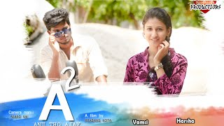 A Square || Telugu Short Film 2016 || Directed by Kota Prabhas - YOUTUBE