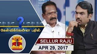 Kelvikku Enna Bathil 29-04-2017 Exclusive Interview with Cooperation Minister Sellur K Raju – Thanthi TV Show Kelvikkenna Bathil