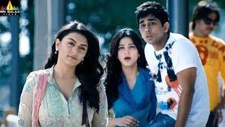 Oh My Friend Movie Scenes | Hansika Introduction | Telugu Latest Movie Scenes | Sri Balaji Video - SRIBALAJIMOVIES