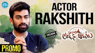 Actor Rakshith Exclusive Interview - Promo || Talking Movies With iDream - IDREAMMOVIES
