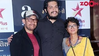Aamir Khan & Kiran host a screening of their documentary 'Rubaru Roshni' - ZOOMDEKHO
