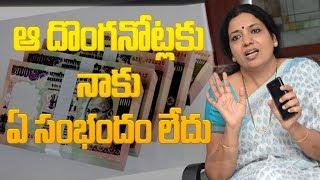 I have nothing to do with the fake money: Jeevitha Rajasekhar - IGTELUGU