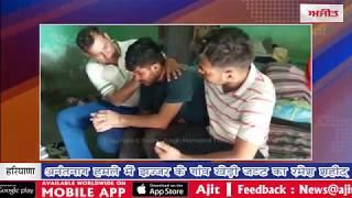 video : अनंतनाग हमले में झज्जर के गांव खेड़ी जट्ट का रमेश शहीद