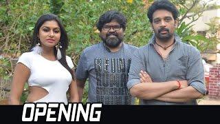 JD Chakravarthy - Amma Rajasekhar Movie Opening    TFPC - TFPC