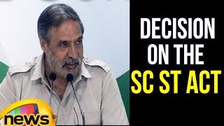 Anand Sharma Press Briefing in Parliament on SC ST Act | Mango news - MANGONEWS