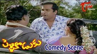 Pelli Koduku Movie Comedy Scenes    Brahmanandam, Kota and a Vintage Car - TELUGUONE