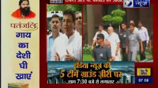 Suno India: Hindi News - Breaking News, Latest News in Hindi - दिन भर की बड़ी खबरें - ITVNEWSINDIA