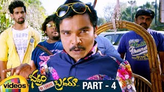 Bhadram Be Careful Brotheru Telugu Full Movie HD | Sampoornesh Babu | Hamida | Part 4 | Mango Videos - MANGOVIDEOS
