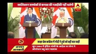 Jan Man: PM Narendra Modi indicates India's stand on Khalistan issue during his meet with - ABPNEWSTV