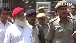 नाबालिग से रेप मामले में आसाराम दोषी करार - NDTVINDIA