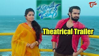 Vunnadhi Okate Zindagi Theatrical Trailer | Ram | Anupama - TELUGUONE