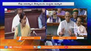 Rajnath Singh Statement on Mob Lynching Incidents in Lok Sabha|Monsoon Session Of Parliament| iNews - INEWS