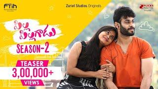 Pilla Pillagadu Season 2 Official Teaser || Telugu Comedy Web Series 2018 || ZFlicks - YOUTUBE