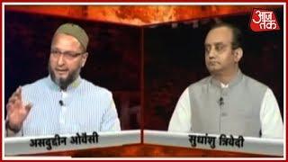 चुनावी घमासान में मुसलमान | टक्कर | Asaduddin Owaisi Vs Sudhanshu Trivedi | Anjana Om Kashyap - AAJTAKTV